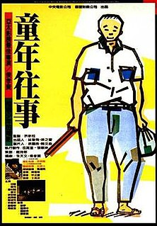 <i>The Time to Live and the Time to Die</i> 1985 film by Hou Hsiao-Hsien
