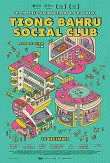 Tiong Bahru Social Club movie poster.jpg
