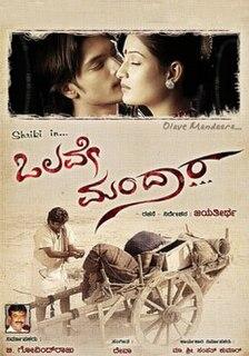 <i>Olave Mandara</i> 2011 Indian Kannada road movie by Jayatheertha