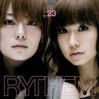 23 (Rythem album) - Image: 23 ltd