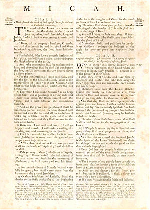 Baskerville - The Folio Bible printed by Baskerville in 1763.