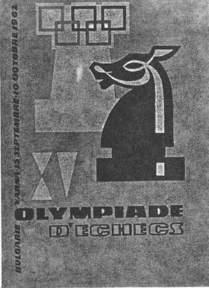 15th Chess Olympiad - The official poster of the Olympiad.