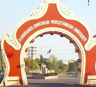 Namantar Andolan - Image: Dr. Babasaheb Ambedkar Marathwada University
