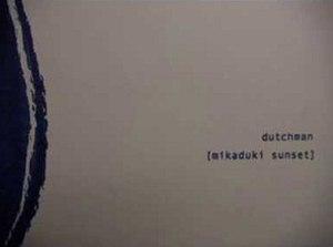 Mikazuki Sunset - Image: Dutchman mikazuki