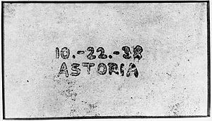 Chester Carlson - Image: First xerographic copy 10 22 38 ASTORIA