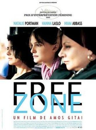 Free Zone (film) - Image: Freezoneamosgital