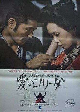 In the Realm of the Senses - Japanese theatrical poster