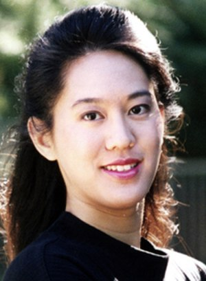 Iris Chang - Image: Iris Chang