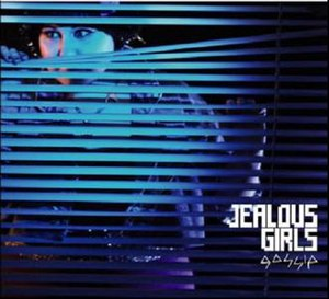 Jealous Girls