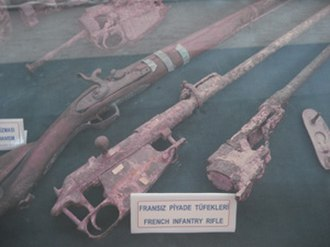 Kabatepe - French infantry rifle, World War I