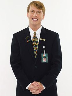 Kenneth Parcell - Wikipedia on