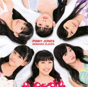 Pinky Jones - Image: Momoiro Clover Pinky Jones (Regular Edition, KICM 3216) cover