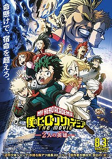 Image result for my hero academia two heroes