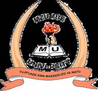 Mzumbe University - Image: Mzumbe University Logo