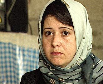 Close, Closed, Closure - Najwa Sultan