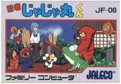 Ninja JaJaMaru-kun