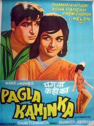 Pagla Kahin Ka - Poster