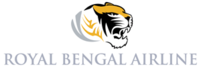 Royal Bengal Airline Logo.png