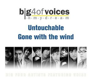 The 3rd Masterpiece - Image: SG Wannabe Big 4