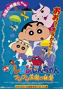 Shinchan Treasure of Buri Buri Kingdom Movie