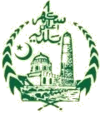 Official logo of Sukkur