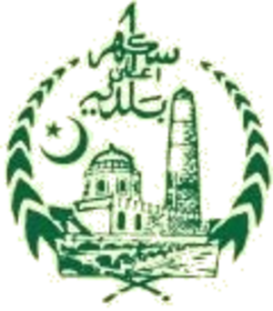 Sukkur - Image: Sukkur Municipal Corporation