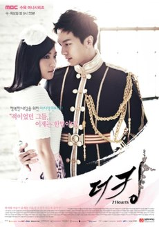 The King 2 Hearts-poster.jpg