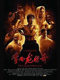 The Legend of Bruce Lee 李小龍傳奇