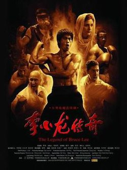 e751a6c55a The Legend of Bruce Lee - Wikipedia