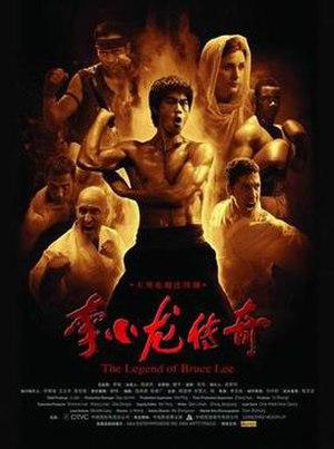 The Legend of Bruce Lee - Original poster