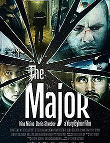 The Major (film).jpg
