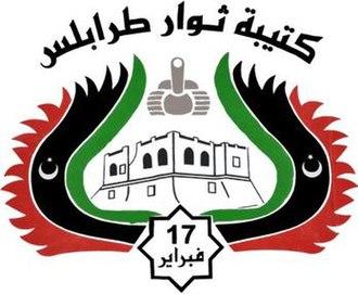 Battle of Tripoli (2011) - Image: Tripoli Brigade logo