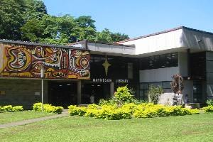 Papua New Guinea University of Technology - The Matheson Library at Unitech