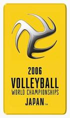2006 Mens World Championship