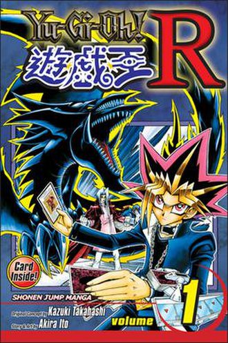 Yu-Gi-Oh! R - English cover of the first volume.