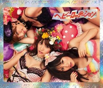 Heavy Rotation (song) - Image: AKB heavy A