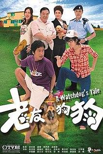 <i>A Watchdogs Tale</i>