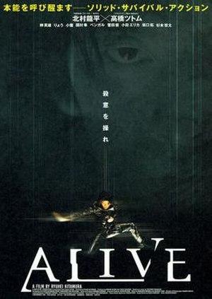 Alive (2002 film) - Image: Alive Poster