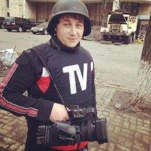 Killing of Igor Kornelyuk and Anton Voloshin - Image: Anton Voloshin