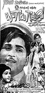 <i>Bangaru Gaajulu</i> 1968 film by C. S. Rao