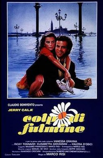Love at First Sight (1985 film) - Image: Colpo di fulmine