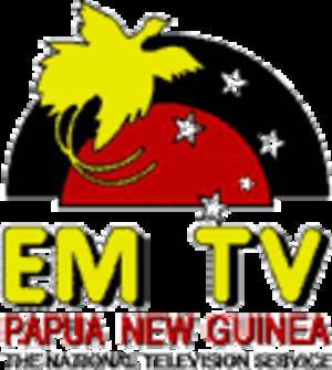 EM TV - Image: EMTV Logo