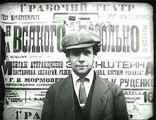 Glumov`S Diary [1923]