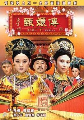 Huan Xi Chinese Restaurant