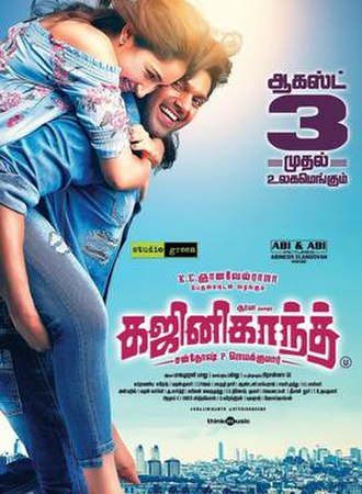 Ghajinikanth - Film poster