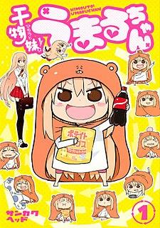 <i>Himouto! Umaru-chan</i> Japanese manga and anime series