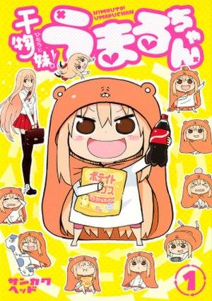 Himouto! Umaru-chan - Image: Himōto! Umaru chan volume 1 cover