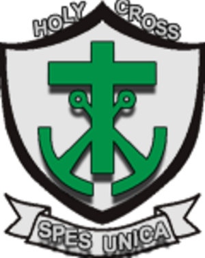 Holy Cross Catholic Secondary School (St. Catharines) - Image: Holy Cross St. Catharines