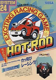 Hot Rod Cover.jpg