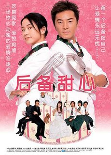 <i>It Had to Be You!</i> 2005 film